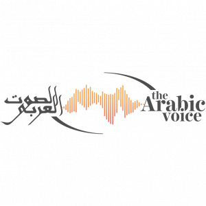 The Arabic Voice™, Inc.